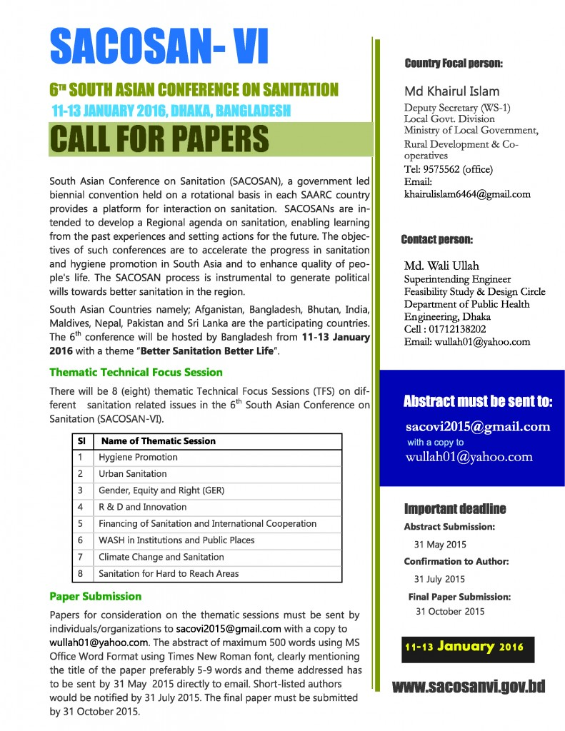 call_for_paper
